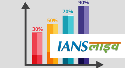 IANSLive-News.png